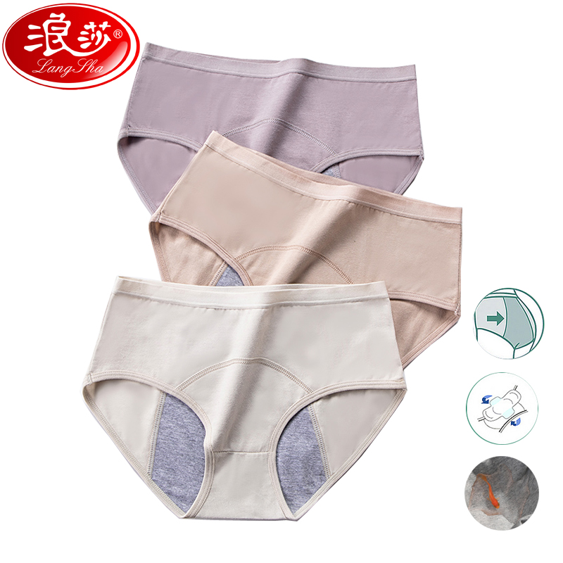 LANGSHA 3Pcs/set  Menstrual Period Panties Women Underwear Cotton High Waist Widen Leak Proof Physiological Pants Plus Size 2XL