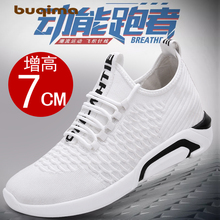Buqima high quality non-slip mens sports shoes comfortable breathable meshshoes running casual black and white