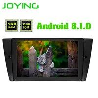 9 Octa Core Android Car GPS Radio with DSP/Mirror Link For BMW E90 E91 E92 E93 2005 2012 No DVD Car Auto Stereo WIFI Bluetooth