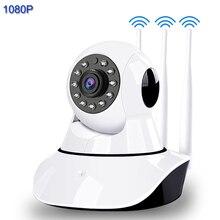 Ip-камера 1080 P, умная WiFi, 3 антенны, усиление сигнала, ИК, ночное видение, камера наблюдения, Домашняя безопасность, беспроводной детский монитор