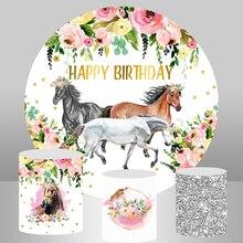 Baby shower Circle Round Backdrop Horse Happy Birthday Photo Background Custom Flower Plinth Cylinder Cover Elastic