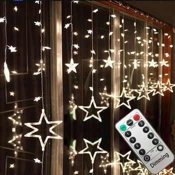 AC110V or 220V Holiday Lighting LED Fairy lights Star Curtain String luminarias Garland Decoration Christmas Wedding Light 3M - DISCOUNT ITEM  44% OFF All Category