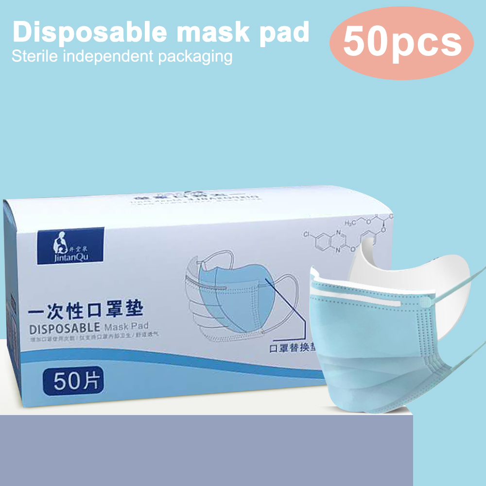 50Pcs / Box High Quality Disposable Mask Pad For Mask Replacement Universal Protective Breathable Pad Replaceable Filter