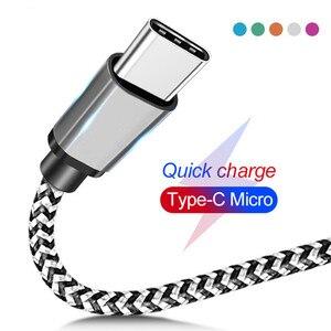 Image 2 - Olnylo USB Tipo di Cavo C per Uno Più 6 5t Rapida Ricarica USB C Veloce di Ricarica USB Cavo del Caricatore per Samsung Galaxy S10 S9 S8 Più