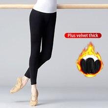 Осень зима теплые спортивные Леггинсы для спортзала штаны йоги
