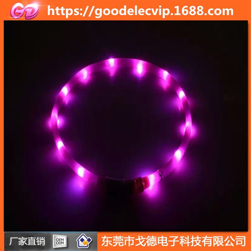 Pet Supplies-Free Tailor Silica Gel USB Polymer Rechargeable LED Luminous Dog Collar