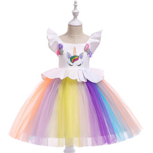 Flower Girl Dresses Hole Ball Gown White Lace Sleeveless Long  Pageant First Communion for Big Girls