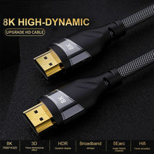 100% Real 8K HDMI-compatible 2.1 Cable HDR eARC 8K@60Hz 4K@144Hz High Speed 48Gbps HDCP2.3 4:4:4 for Apple TV Roku QLED TV PS5