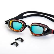 Профессиональные очки для плавания Силиконовые противотуманные
