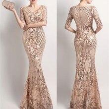 Вечернее платье русалки с блёстками Длинное нарядное короткими