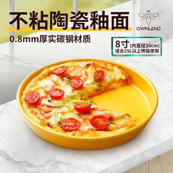 Ceramics Round Baking Mould Non Stick Oven High Quality Bread Cake Mould Baking Yellow Reusable Home Kitchen Tools New MM60HB