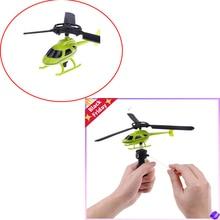 새로운 항공 모델 헬리콥터 핸들 당겨 헬리콥터 비행기 야외 장난감 초보자를위한 드론 연주