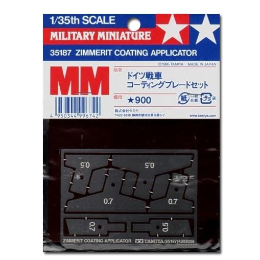 NEW Tamiya 35187 1/35 Zimmerit Coating Application Tamiya Model Kit