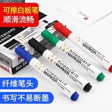 Офисная ручка для письма четыре цвета Картонная белая доска
