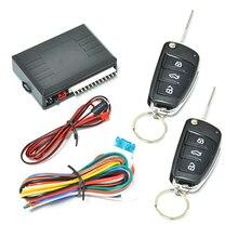 قفل مركزي للسيارة مع نظام قفل مركزي ونظام دخول بدون مفتاح وجهاز تحكم عن بعد وإصدار صندوق السيارة ووحدة مفتاح عالمية