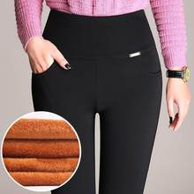 WKOUD Plus Size Trousers Women Office Lady Slim Elegant Winter Warm Pencil Pants High Waist Stretch Thickening Leggings P8612(China)