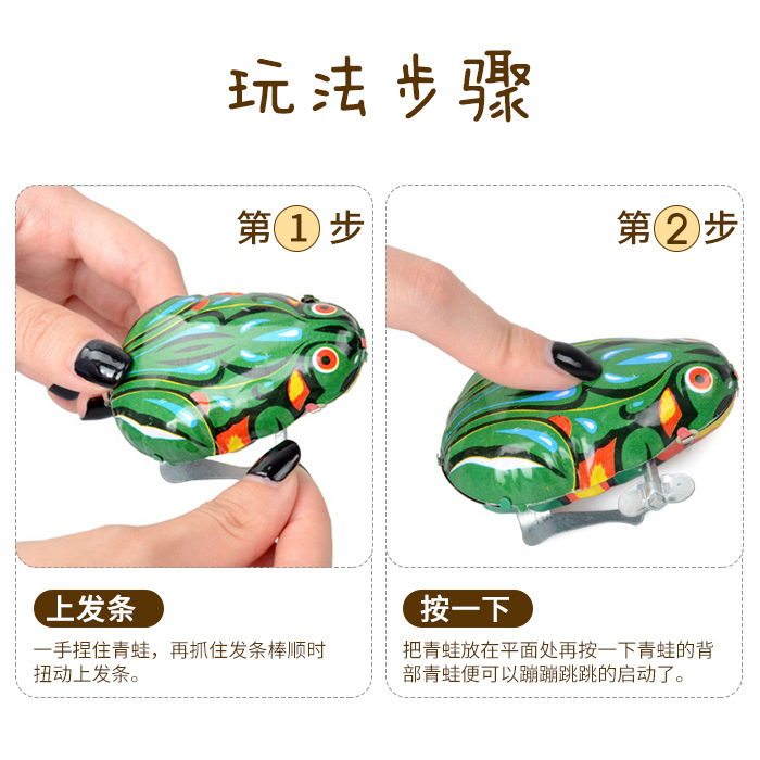 Children Gift Nostalgia Spring Frog 90 After Creative Educational Stall Supply Of Goods Baby Students Novelty Small Toys