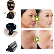 Face acne remove sediment black masks freckle anti oxidant clean and peel off Remove dead moisturizing 60g