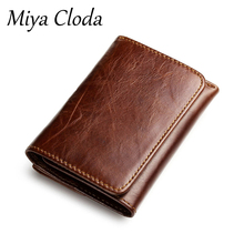 Wallet men's leather leather wallet rfid retro cowhide anti-scan wallet short coin purse