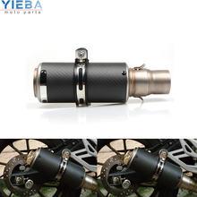 36 мм 51 мм/61 sc аксессуары для мотоциклов выхлопная труба