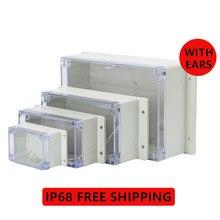 Ip68 caixa de plástico transparente gabinete à prova dip68 água projeto eletrônico ao ar livre instrumento elétrico caixa de projeto caixa junção habitação