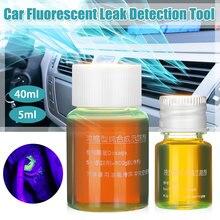40ml narzędzie do wykrywania wycieków fluorescencyjnych samochodów klimatyzator klimatyzacja gaz chłodzący A/C wykrywacz nieszczelności środek fluorescencyjny