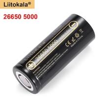 Литий-ионный перезаряжаемый аккумулятор большой емкости LiitoKala 26650 5000 мАч Lii-50A 3,7 в 26650-50A Аккумулятор для фонарика 20A новая упаковка