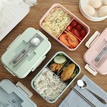 Ланч-бокс, контейнер для еды, бенто, коробка с подогревом, ланчбокс для детей, ланчбокс для еды, пшеничная солома, Корейская герметичная Студенческая пластиковая коробка для еды