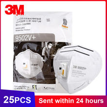 25 unids/lote 3M 9501V/9502V + FFP2 reutilizable aprobado máscara con válvula Mascarilla KN95 Infantil diadema adultos higiénico máscaras