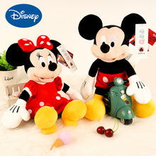 Plush-Toy Mouse Stuffed-Animals Duckdolls Mickey Minnie Disney Donald Gifts Birthday