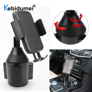 Image 1 - Universal Car Cup Holder Stand for Phone Adjustable Drink Bottle Holder Mount Support for Smartphone Mobile Phone Accessories