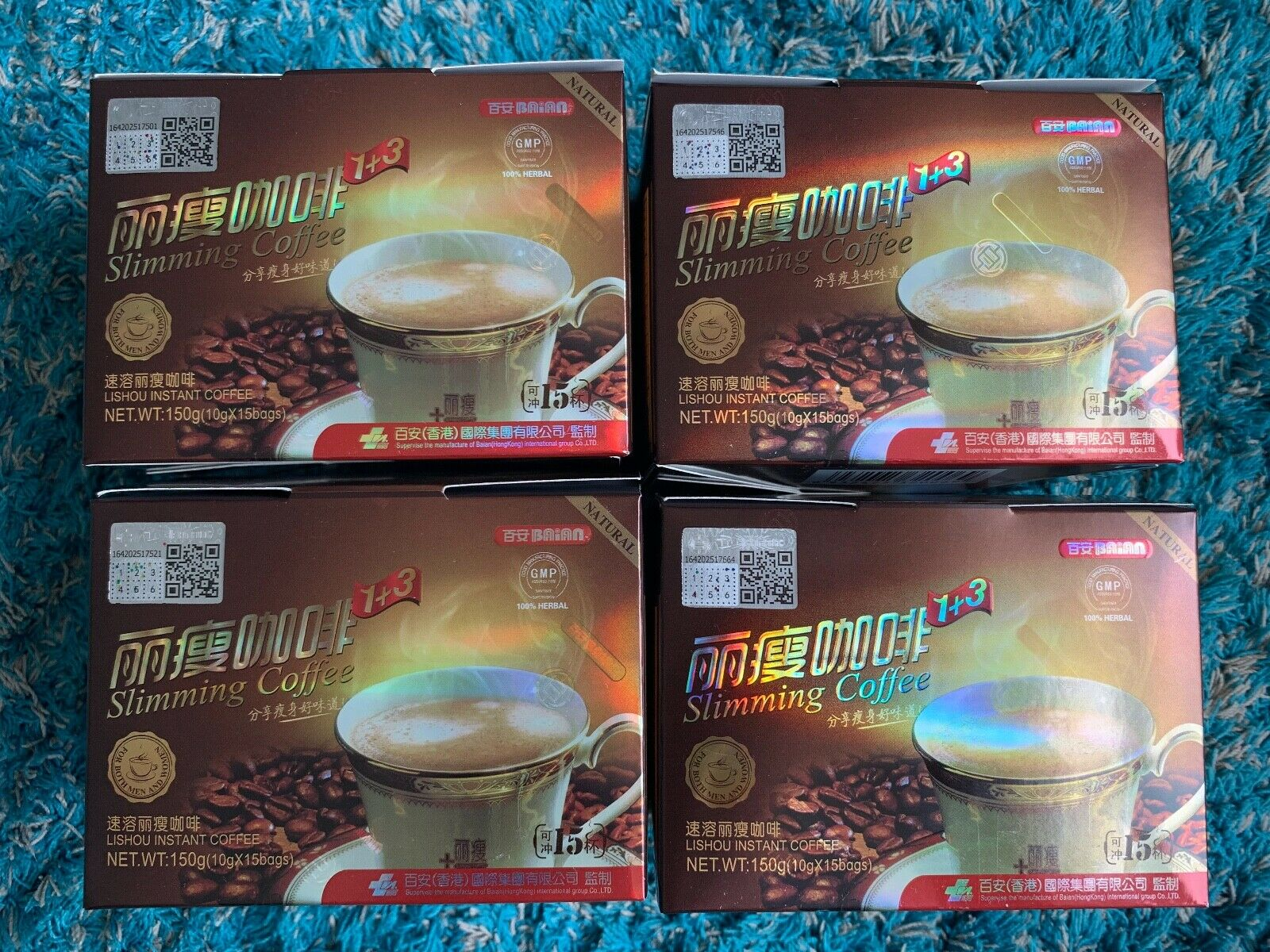 Hot~ 4 Boxes STRONG SLIMMING INSTANT COFFEE DIET DRINK LOSE WEIGHT NATURALLY