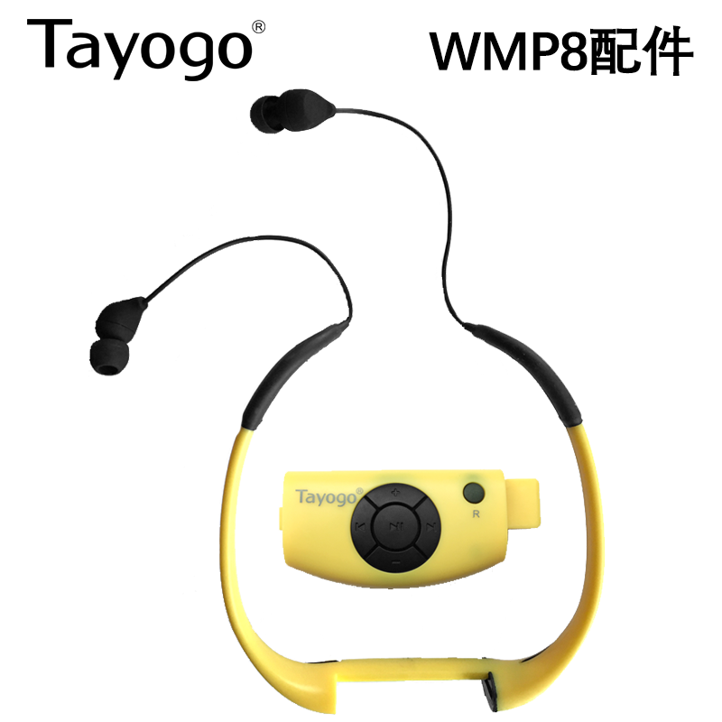 Tayogo Waterproof Headset Bone Replacement For P8 Waterproof MP3 Player Swimming Headphone Without Mic For Running Swimming Mp3