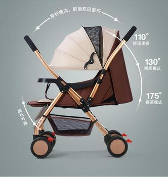 Baby stroller can sit and lie down light folding baby umbrella car four wheel shock absorber children's trolley baby stroller ultralight portable folding can sit and lie high landscape shock absorber children baby pocket car boarding