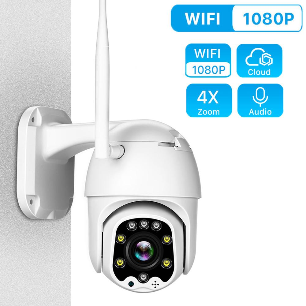 1080P IP Camera WIFI IP66 Waterproof Outdoor PTZ Camera IP Speed Dome Onvif CCTV Camera Ipcam Outdoor Camara Vigilancia Exterior