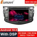 Eunavi Android 10 2din TDA7851 автомобильный dvd ПК Мультимедийный плеер радио GPS для Toyota RAV4 Rav 4 2007-2011 стерео навигация dsp rds