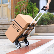Hand-Truck Mobile-Cart Toe-Plate Collapsible-Handle Aluminum-Frame Lightweight Fold-Up