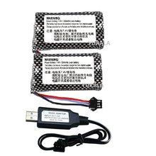 Ewellselling 1-3 шт. 18650 7,4 в 1300 мАч литий-ионная батарея стандартная вилка с USB-зарядным устройством для чувствительного к жесту поворотного автомоб...