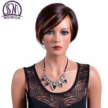 MSIWIGS короткие парики с челкой синтетические волосы женский парик коричневый смешанный Омбре цвет для белых женщин