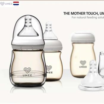 Karmienie dziecka butelka dla dziecka dzieci butelka do karmienia karmienie dziecka kubek dla dzieci butelki butelki dla niemowląt butelka do karmienia karmienie butelką butelka do karmienia s tanie i dobre opinie umee P p 260 ml Zmienna przepływu 100001 Połączenie sprzętu Lateksu Nitrosamine darmo Ftalanów BPA za darmo 0-1 M