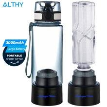 Althy водородный генератор воды бутылка 3000 мАч большой аккумулятор