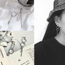 2020 Korea Safty Pin asymetryczne kolczyki dla kobiet metalowy łańcuch nieregularny biżuteria kolczyki moda Punk akcesoria 1 pc tanie tanio Ze stopu cynku TRENDY Asymmetrical Earrings Earring GEOMETRIC Unisex Earrings For Women Earrings Women s Earrings