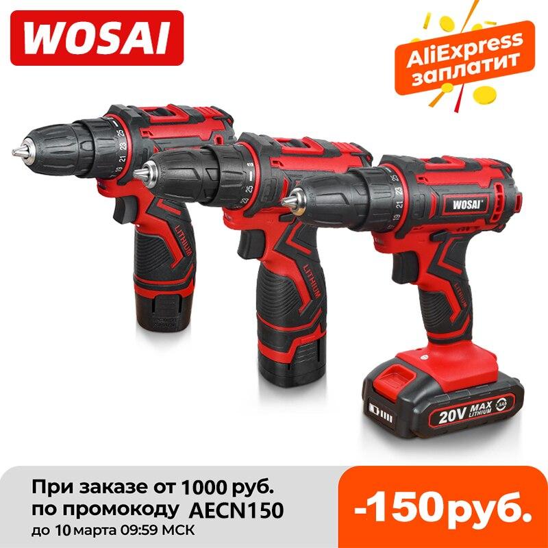 WOSAI 12В 16В 20В Беспроводная Дрель электрическая отвертка мини беспроводной драйвер питания DC литий-ионный аккумулятор 3/8 дюйма