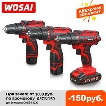 WOSAI perceuse sans fil, tournevis électrique, mini pilote d'alimentation, batterie DC Lithium-Ion 3/8 pouces, 12 V/16 V/20 V