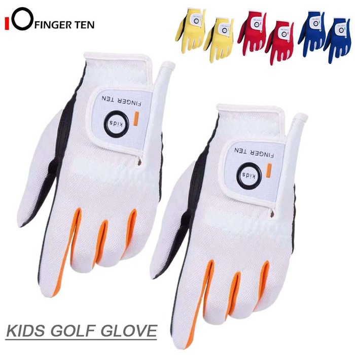2 Pcs or Pair Breathable Great Grip Golf Gloves for Kids Junior Youth Toddler Boys Girls Dura Feel Left Hand Right Hand