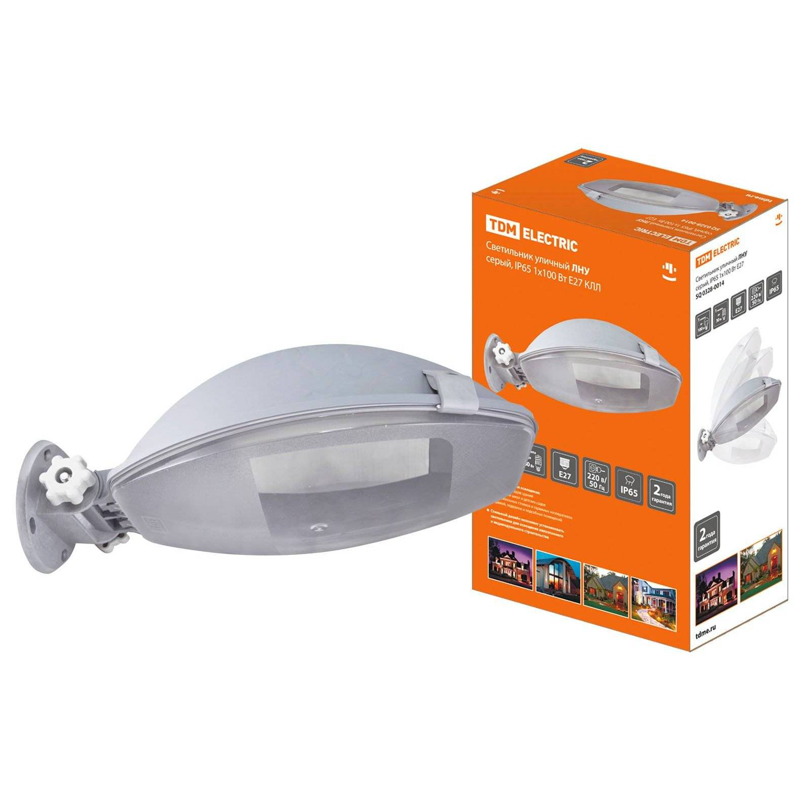 Lamp Street Light Gray, IP65, 1x100 W, E27 TDM Sq0328-0014