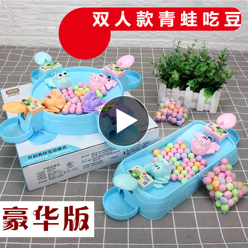 Crazy Greedy Children Frog PAC-Tabletop Game Douyin Celebrity Style Swallow Beads Educational Toy Feeding PAC-Machine