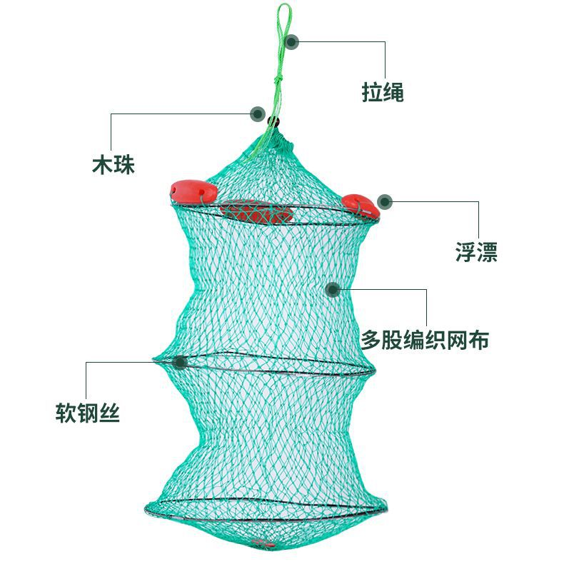 Fishing Buoy Fish Basket 18 Strands Fishing Rock Fishing Athletic Fish Net Angling Supplies Processing Customizable