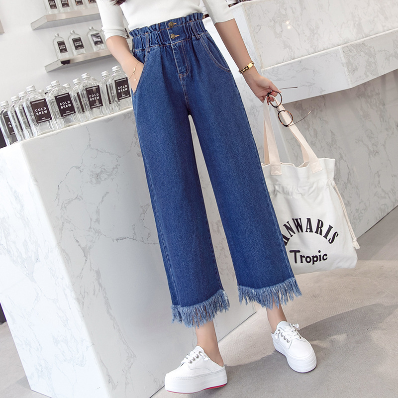 2019 Korean-style Students Large Size Wide-Leg Flash Bell-bottom Pants Loose-Fit BF Style Capri Jeans Women's