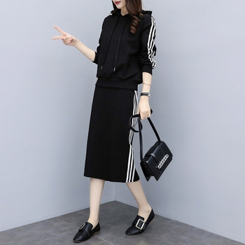 Fashion Suit, Female Autumn Two-Piece Set Fashionable and Temperament Slim New Style Skirt Sweater Casual Suit